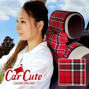 かわいい ネッククッション ロイヤルチェックレッド < タータンチェック リボン型 おしゃれ ピロークッション プレゼント カーアクセサリー > carcute