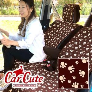 かわいい キルティング シートカバー / 1台分セット ・足あとブラウン(にくきゅう 肉球 カーシートカバー 軽自動車 おしゃれ アレンジ)|carcute