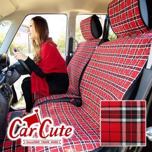 かわいい キルティング シートカバー / 1台分セット ・ロイヤルチェックレッド(タータンチェック カーシートカバー 軽自動車 おしゃれ アレンジ) carcute
