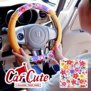 ハンドルカバー カクテルフラワー ( カワイイ 布 × レザー ) 軽自動車 Sサイズ 可愛い おしゃれ 花柄|carcute