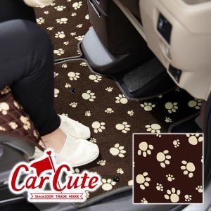 ホンダ / NBOX/NBOXカスタム 専用《 足あとブラウン/ブラック 》かわいい フロアマット 1台分(  Nボックス エヌボックス 肉球 にくきゅう 猫 犬 アニマル )|carcute