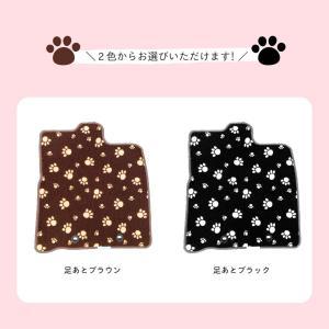 スズキ / スペーシア(カスタム・ギア 含む)専用《 足あとブラウン/ブラック 》かわいい フロアマット 1台分( 肉球 にくきゅう 猫 犬 アニマル )|carcute