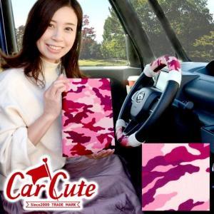 《NEW》車検証ケース(ブックカバータイプ)カモフラ ピンク 柄(かわいい おしゃれ 迷彩 アーミー)|carcute