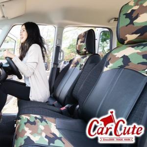 シートカバー(スマートレザータイプ/前席2シート)オシャレ な カモフラ 柄(  簡単取付/軽自動車/可愛い/カワイイ/迷彩/アーミー ) carcute