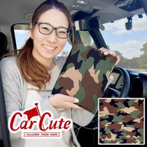 車検証ケース(ブックカバータイプ)カモフラ 柄(アーミー 迷彩 かわいい おしゃれ カーキュート) carcute