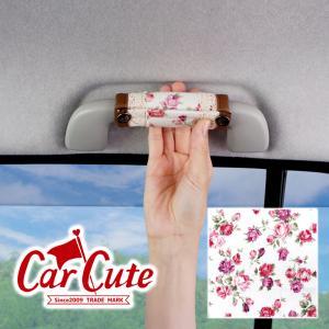 アシストグリップカバー・アンティークフラワーアイボリー(1セット3本入り) 軽自動車/ドレスアップ/グリップ/カバー/花柄 carcute