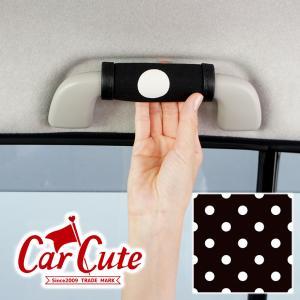 アシストグリップカバー・水玉ブラック&ブラック(1セット3本入り) 軽自動車/ドレスアップ/グリップ/カバー/ドット|carcute