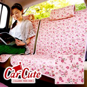 かわいい キルティング シートカバー  / 後部座席2シート分 ・ アンティークフラワーピンク(花柄 カーシートカバー 軽自動車 おしゃれ アレンジ)|carcute