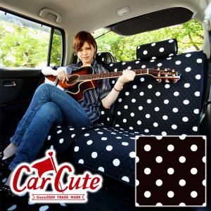 かわいい キルティング シートカバー  / 後部座席2シート分 ・ 水玉ブラック(ドット カーシートカバー 軽自動車 おしゃれ アレンジ)|carcute