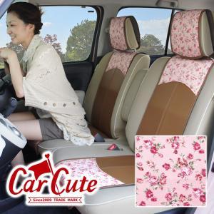 シートカバー(スマートレザータイプ/前席2シート)アンティークフラワーピンク ラクラク 簡単取付(軽自動車 おしゃれ 可愛い カワイイ かわいい バラ)|carcute