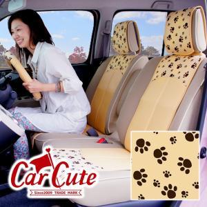 シートカバー(スマートレザータイプ/前席2シート)足あとアイボリー ラクラク 簡単取付( 軽自動車 可愛い カワイイ 肉球 ネコ 猫 ねこ 犬 かわいい)|carcute