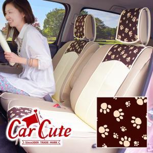 シートカバー(スマートレザータイプ/前席2シート)にくきゅう足あとブラウン ラクラク 簡単取付( 軽自動車 可愛い カワイイ 肉球 猫 ねこ ネコ 犬)|carcute