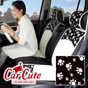 シートカバー(スマートレザータイプ/前席2シート)足あとブラック ラクラク 簡単取付( 軽自動車 ドレスアップ 可愛い カワイイ 肉球 ねこ 猫 ネコ 犬 ) carcute