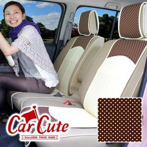 シートカバー(スマートレザータイプ/前席2シート)ドットチョコレート ラクラク 簡単取付( 軽自動車 可愛い カワイイ 水玉 おしゃれ )|carcute