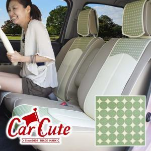 シートカバー(スマートレザータイプ/前席2シート)マーブルグリーン ラクラク 簡単取付( 軽自動車 おしゃれ 可愛い カワイイ 水玉 )|carcute