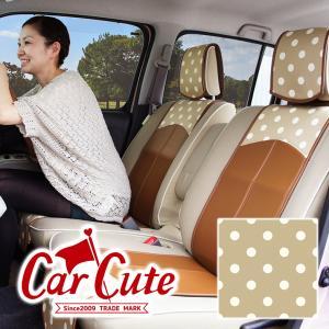 シートカバー(スマートレザータイプ/前席2シート)モカチョコレート ラクラク 簡単取付( 軽自動車 可愛い カワイイ ドット おしゃれ かわいい)|carcute