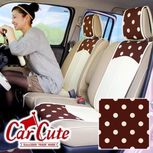 シートカバー(スマートレザータイプ/前席2シート)水玉チョコ&クリーム ラクラク 簡単取付( 軽自動車 おしゃれ 可愛い カワイイ ドット かわいい ) carcute