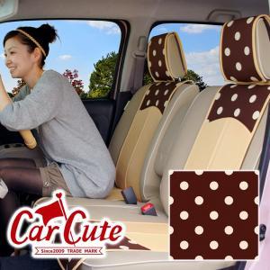 シートカバー(スマートレザータイプ/前席2シート)水玉チョコ&ベージュ ラクラク 簡単取付( 軽自動車 おしゃれ 可愛い カワイイ ドット ) carcute