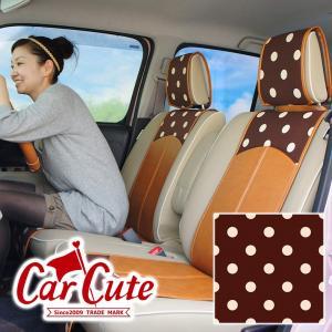 シートカバー (スマートレザータイプ/前席2シート分)水玉チョコ&ブラウン ラクラク 簡単取付( 軽自動車 おしゃれ 可愛い カワイイ ドット ) carcute