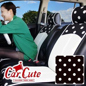 シートカバー(スマートレザータイプ/前席2シート)水玉ブラック&ホワイト ラクラク 簡単取付( 軽自動車 おしゃれ 可愛い カワイイ ドット )|carcute
