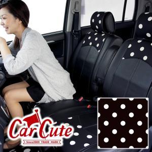 シートカバー(スマートレザータイプ/前席2シート)水玉ブラック&ブラック ラクラク 簡単取付(軽自動車 ドレスアップ 可愛い カワイイ おしゃれ ドット )|carcute
