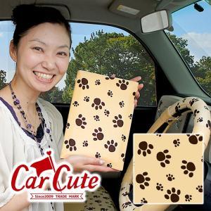 車検証ケース(ブックカバータイプ)肉球 柄の 足あと アイボリー( にくきゅう/猫/ネコ/犬/イヌ/かわいい/おしゃれ)|carcute