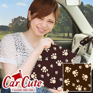 車検証ケース(ブックカバータイプ)肉球 柄の 足あと ブラウン(にくきゅう/猫/ネコ/イヌ/犬/かわいい/おしゃれ)|carcute