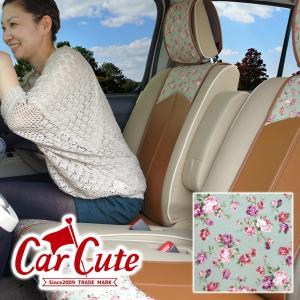 シートカバー(スマートレザータイプ/前席2シート)アンティークフラワーグリーン ラクラク 簡単取付( 軽自動車/ドレスアップ/可愛い/カワイイ/バラ)|carcute