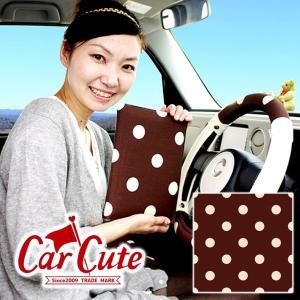 車検証ケース(ブックカバータイプ)水玉チョコ(水玉/ドット/ブラウン/かわいい/おしゃれ) carcute
