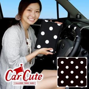 車検証ケース(ブックカバータイプ)水玉ブラック(ドット/水玉/黒/かわいい/おしゃれ)|carcute