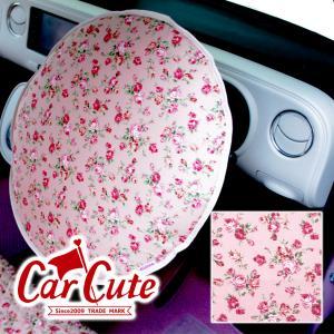 ハンドル 日よけカバー アンティークフラワー ピンク (ハンドルカバーの上から装着可能)可愛い/花柄/バラ柄/軽自動車/紫外線対策/UVカット|carcute