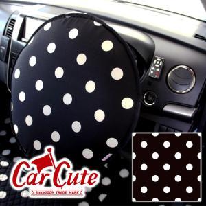 ハンドル 日よけカバー 水玉ブラック (ハンドルカバーの上から装着可能)可愛い/ドット/軽自動車/紫外線対策/UVカット|carcute