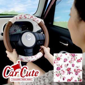 ハンドルカバー バラ柄が かわいい 上品なアンティークフラワーアイボリー レース付  軽自動車 可愛い Sサイズ おしゃれ|carcute