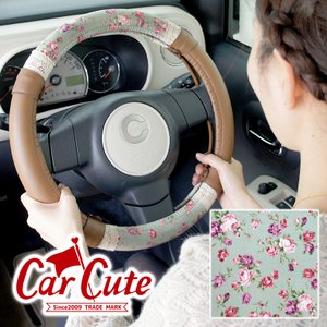 ハンドルカバー バラ柄が かわいい アンティークフラワー グリーン (レース付き) 軽自動車 sサイズ 可愛い おしゃれ|carcute