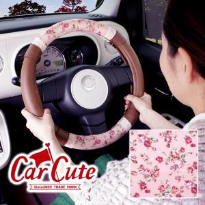 ハンドルカバー バラ柄が かわいい アンティークフラワー ピンク (レース付き) 軽自動車 Sサイズ|carcute