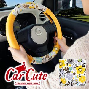 ハンドルカバー 花柄が かわいい 元気な ココナッツイエロー 軽自動車 ハンドル 可愛い Sサイズ|carcute