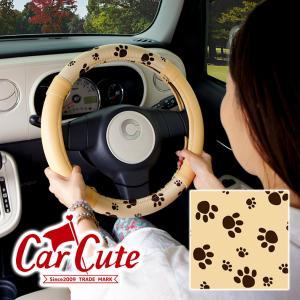 ハンドルカバー かわいい にくきゅう柄 足あと アイボリー( 布 × PVCレザー) 軽自動車  可愛い Sサイズ ねこ 猫 犬|carcute
