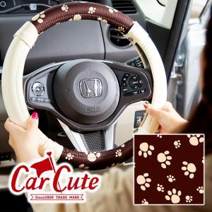 ハンドルカバー にくきゅう柄 かわいい 足あと ブラウン (布 × レザー) 軽自動車 Sサイズ 可愛い ねこ 猫 ネコ 犬|carcute