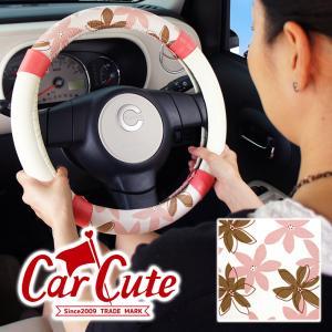 ハンドルカバー ピュアピンク おしゃれな北欧デザイン 軽自動車  おしゃれ Sサイズ 花柄 フラワー かわいい カワイイ|carcute