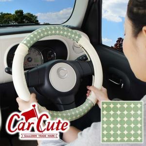 ハンドルカバー マーブルグリーン ( カワイイ 布 × PVCレザー ) 軽自動車 sサイズ ハンドル 可愛い かわいい おしゃれ 水玉 北欧|carcute