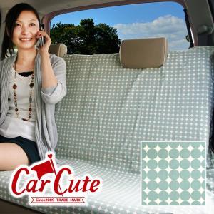 洗える 布製 シートカバー  マーブルグリーン / 後部座席用(フルカバー1枚+後席ヘッドレストバンダナ2枚)|carcute