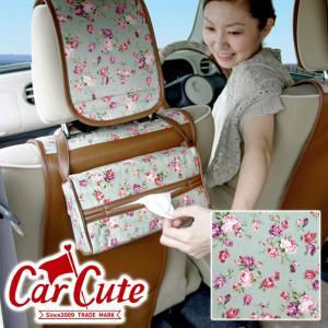 ティッシュボックスカバー・バラ柄が かわいい アンティークフラワーグリーン( ティッシュカバー/車用/花柄/可愛い)|carcute