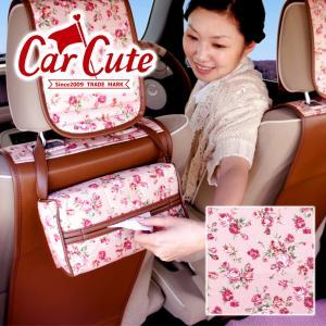 ティッシュボックスカバー・バラ柄が かわいい アンティークフラワーピンク( ティッシュカバー/車用/花柄/可愛い)|carcute
