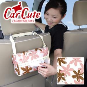 ティッシュボックスカバー・ピュアピンク(ティッシュカバー/車用/花柄/北欧/かわいい)|carcute