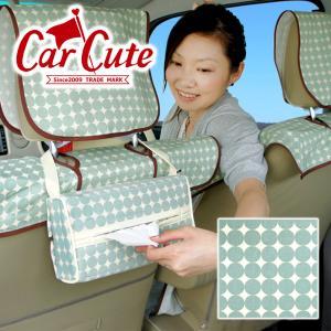 ティッシュボックスカバー・マーブルグリーン( ティッシュカバー/車用/水玉/ドット/かわいい/可愛い)|carcute