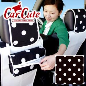 ティッシュボックスカバー・水玉ブラック&ホワイト(ティッシュカバー/車用/ドット/かわいい)|carcute