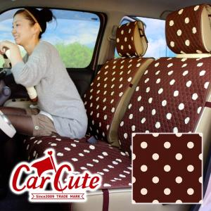 かわいい キルティング シートカバー  / 1台分セット ・ 水玉チョコ(ドット カーシートカバー 軽自動車 おしゃれ アレンジ) carcute