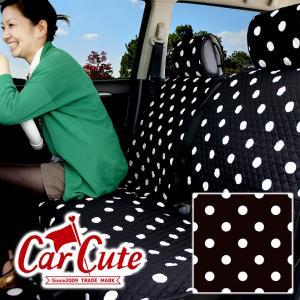 かわいい キルティング シートカバー  / 1台分セット ・ 水玉ブラック(ドット カーシートカバー 軽自動車 おしゃれ アレンジ)|carcute