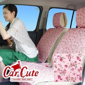 かわいい キルティング シートカバー  / 前席2シート分(ベンチシートカバー付) ・ アンティークフラワーピンク(花柄 カーシートカバー 軽自動車) carcute