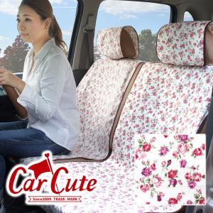 洗える 布製 シートカバー アンティークフラワーアイボリー  前席2シート(ヘッドレストカバー2枚付 )(かわいい 花柄 軽自動車 おしゃれ ) carcute